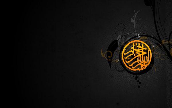 بسم الله الرحمن الرحيم صور جميلة (1)