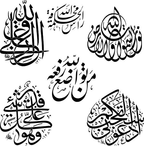 بسم الله صور رمزيات (1)